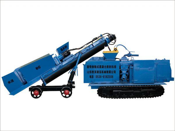 JSLT7-L型湿式混凝土喷射机组(履带式)
